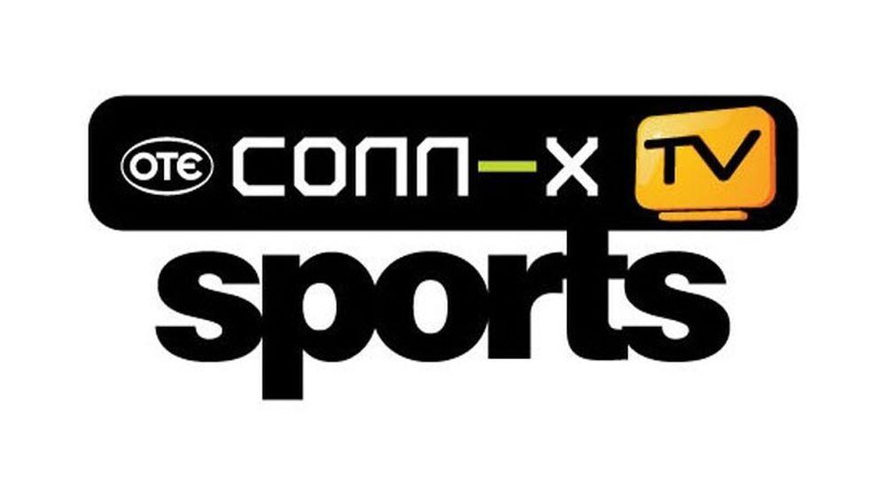 Αποκλειστικό: Για έξι κανάλια το Conn-X TV Sport!