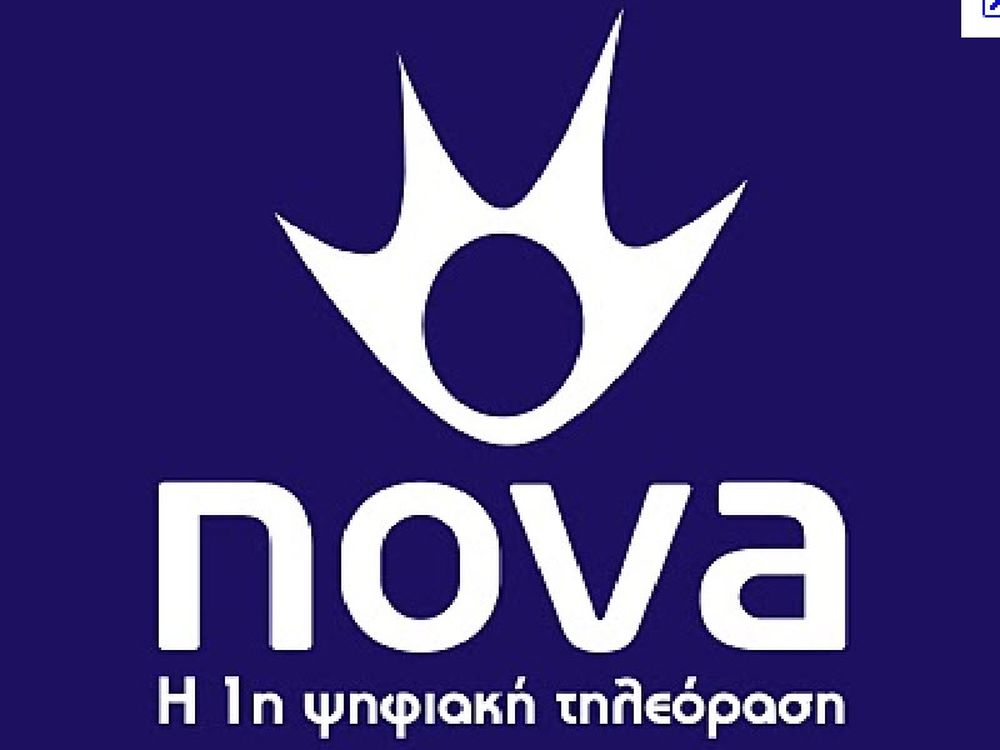 Ενισχύονται οι αρχισυντάκτες στη Nova!