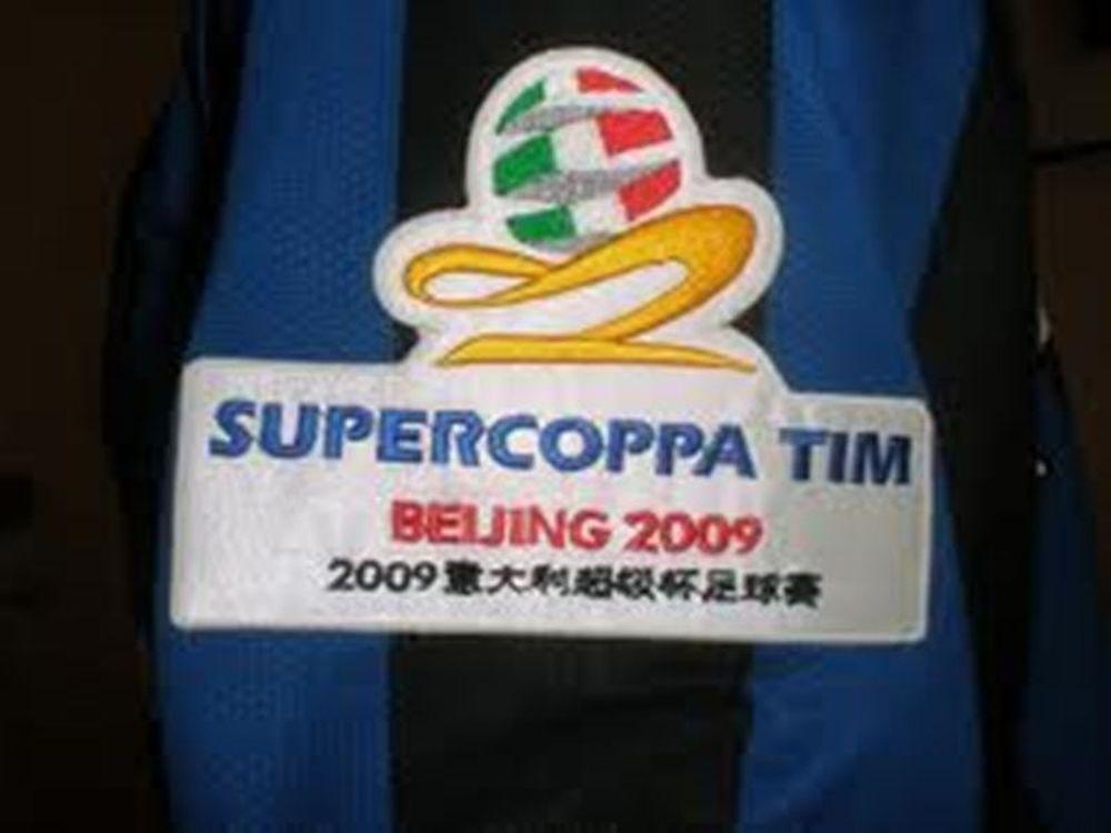Στην Κίνα το Σούπερ Καπ