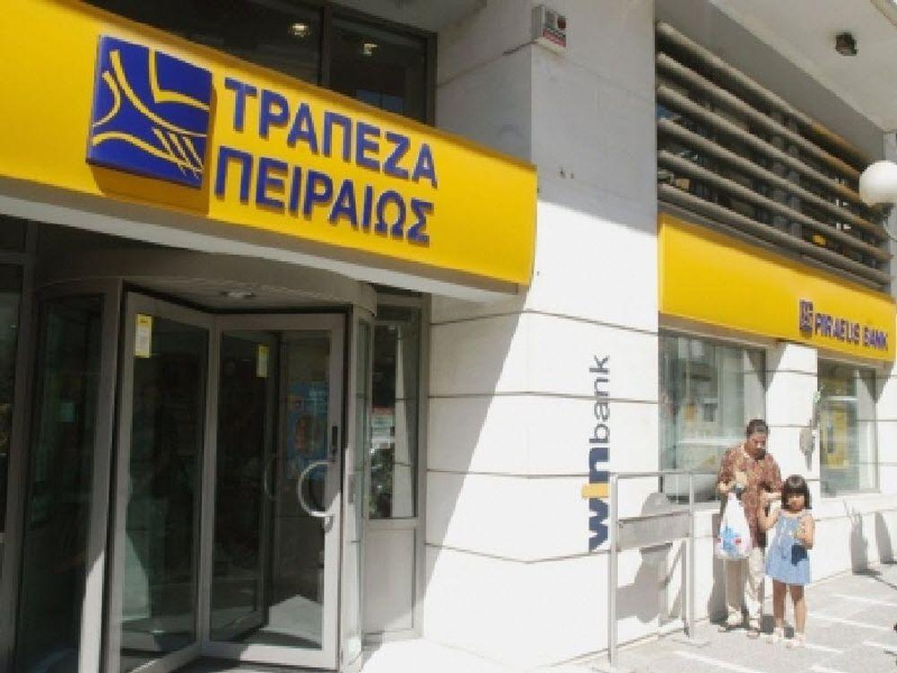 Ξένο ενδιαφέρον για την Τράπεζα Πειραιώς