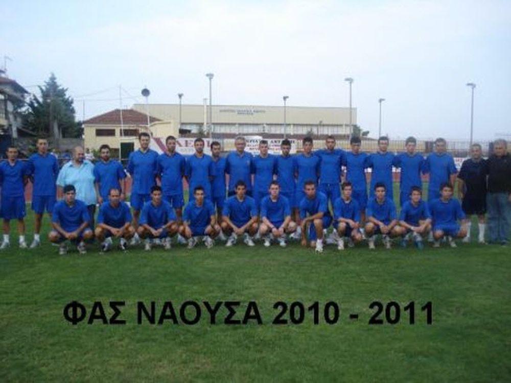 Νάουσα – Αρης Λόφων 3-0