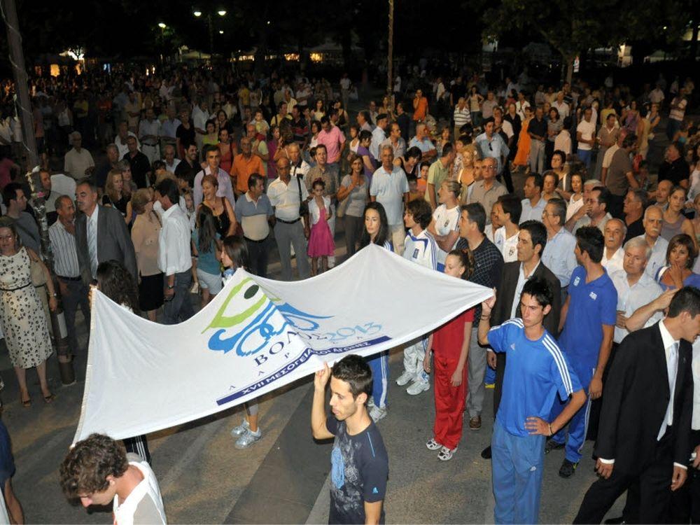 Στην Τουρκία οι Μεσογειακοί