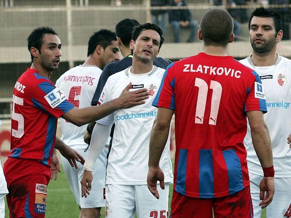 Πρόβλημα με Ζλάτκοβιτς και Ρέγιες
