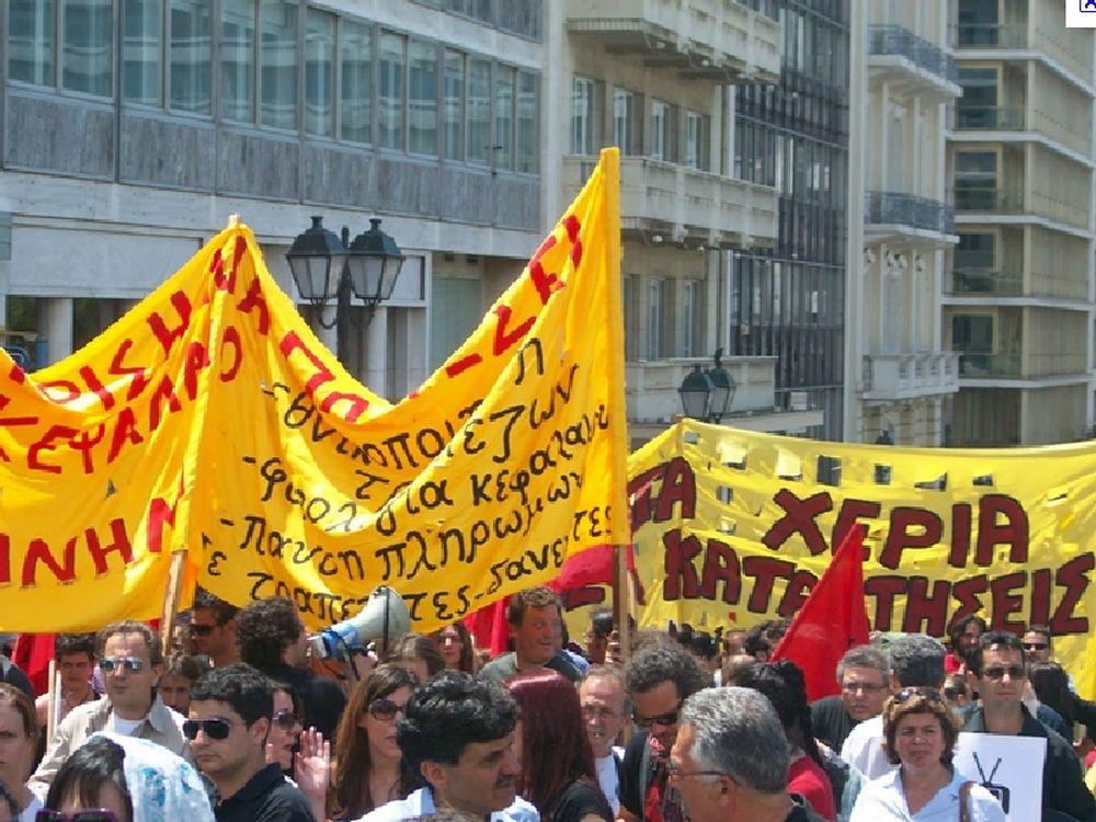 Απολύσεις σε ΜΜΕ Θεσσαλονίκης