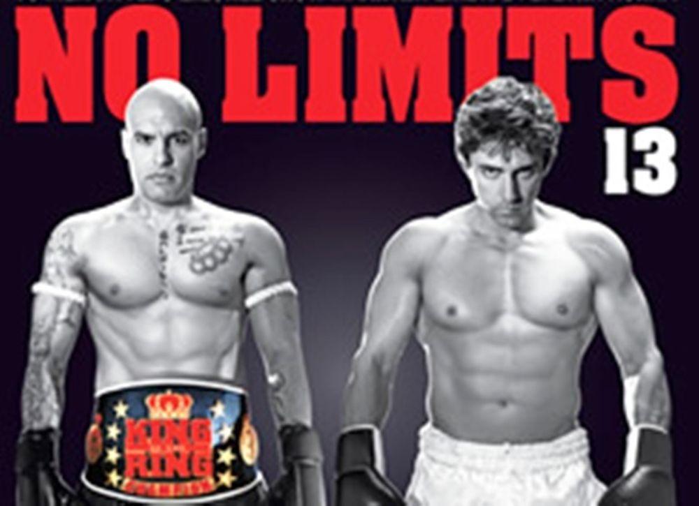 Το No Limits εντυπωσιάζει