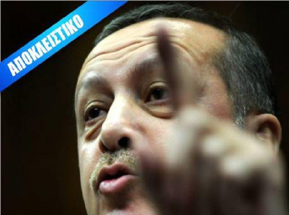 Ερντογάν καλεί Έρογλου στην Άγκυρα