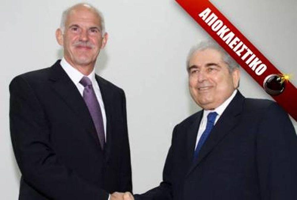 Παπανδρέου: «Βάζουν βέτο οι Τούρκοι»