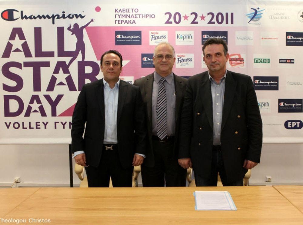 Συνεργασία ενόψει All Star
