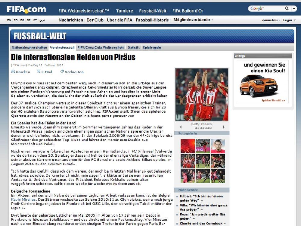 FIFA: «Ο τίτλος είναι, ήδη, στον Πειραιά!»