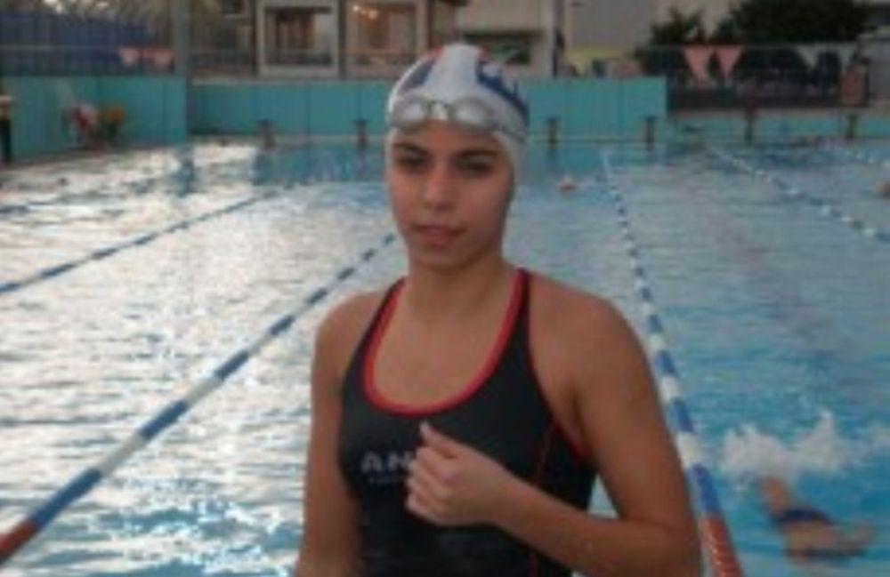 Διήμερο κολύμβησης
