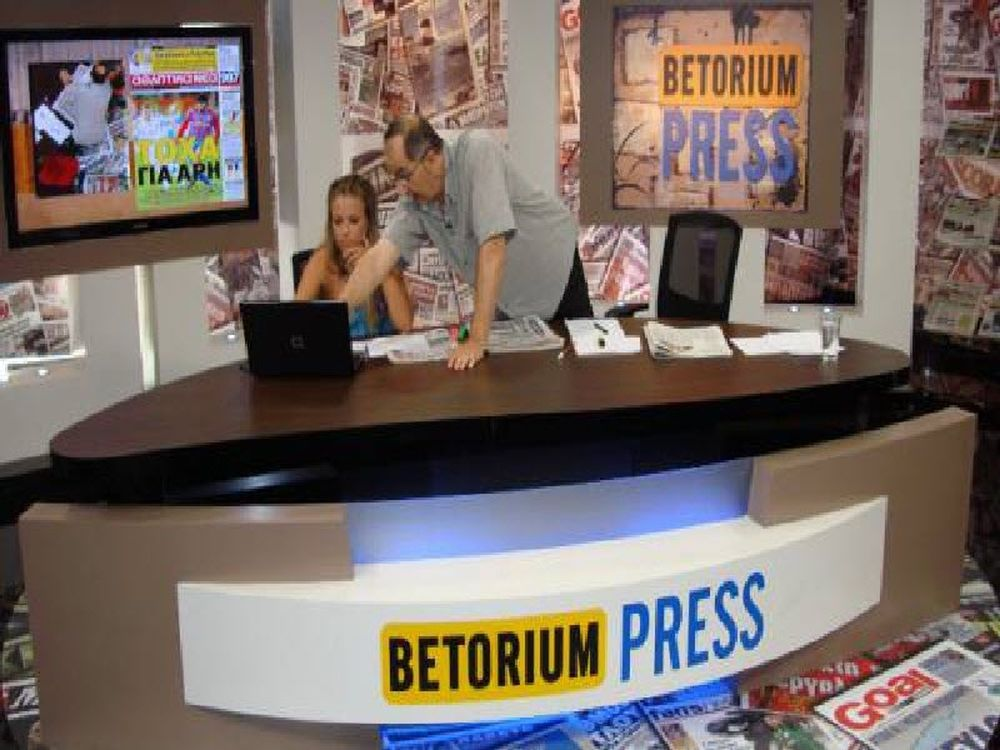 O Τριανταφύλλου στο Bettorium Press