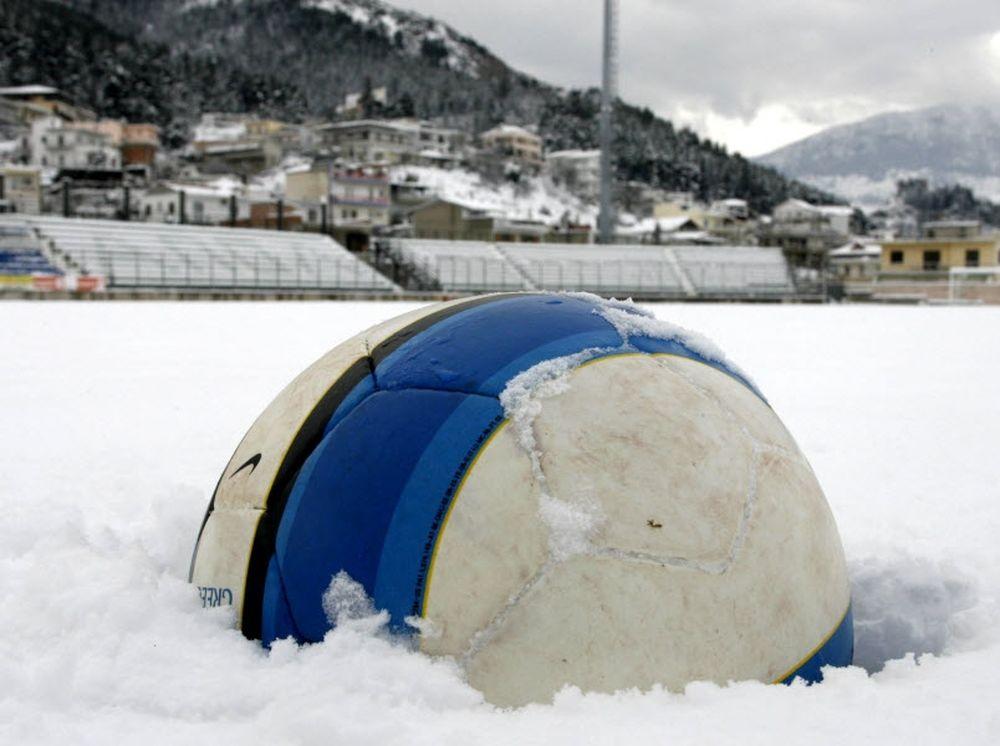 Αναβολή λόγω... χιονιού