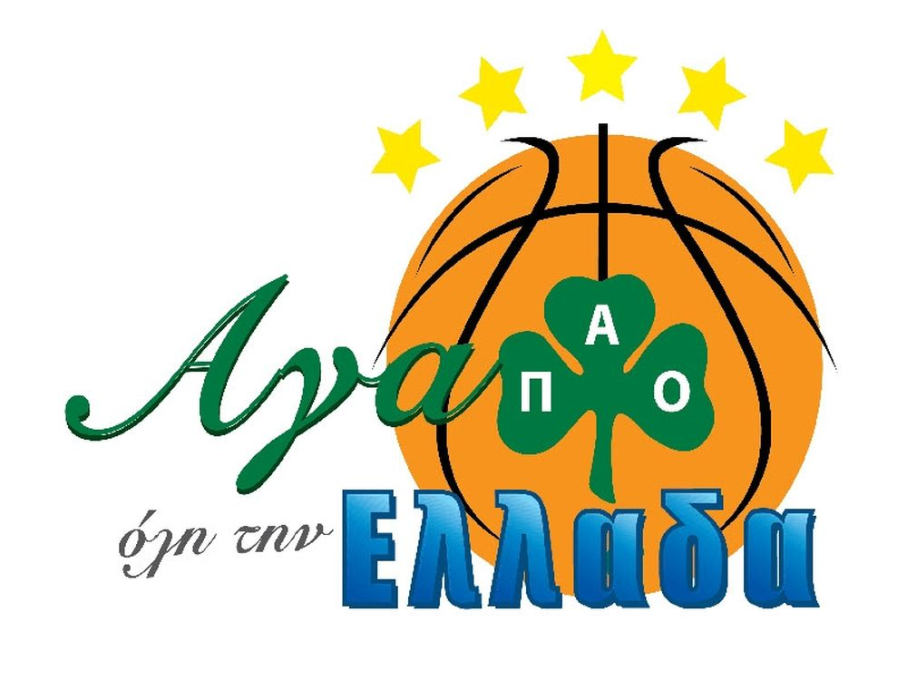 «Αγα-ΠΑΟ όλη την Ελλάδα»