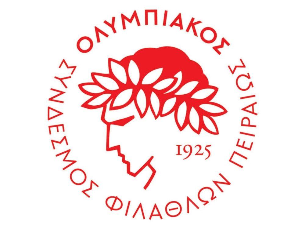 Συλληπητήρια της ΠΑΕ Ολυμπιακός