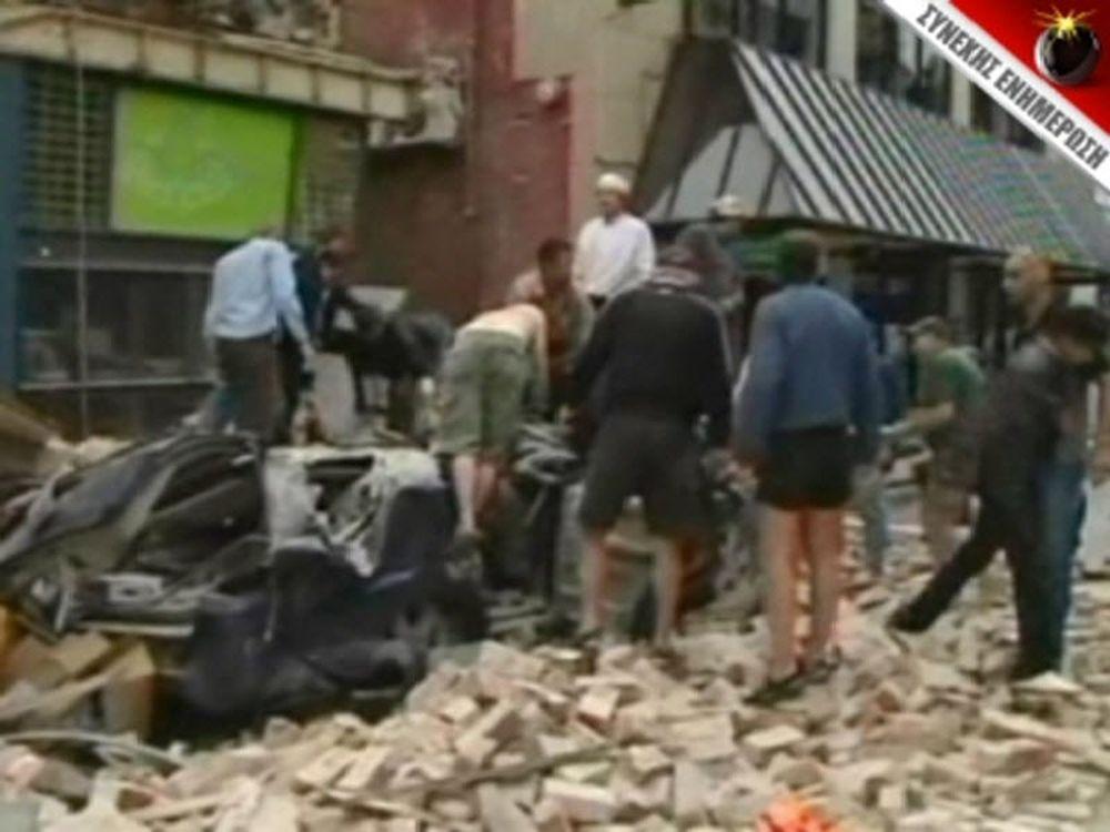 Φονικός σεισμός στη Ν.Ζηλανδία