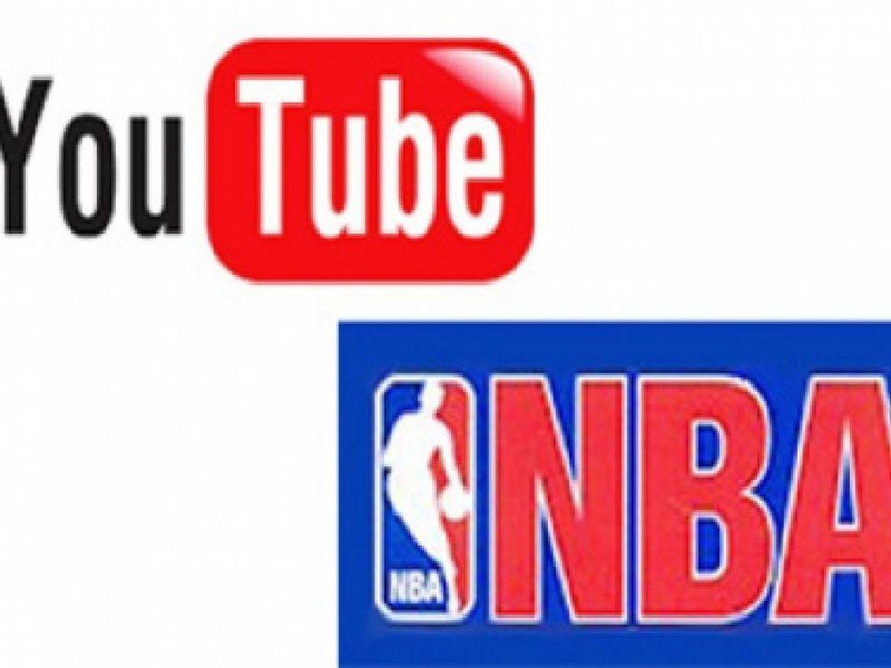 Δωρεάν ΝΒΑ μέσω youtube