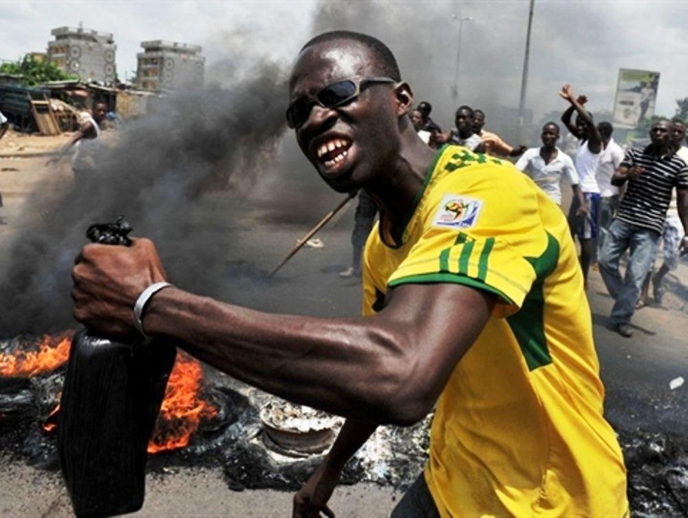 Αναβολή στην Ακτή Ελεφαντοστού