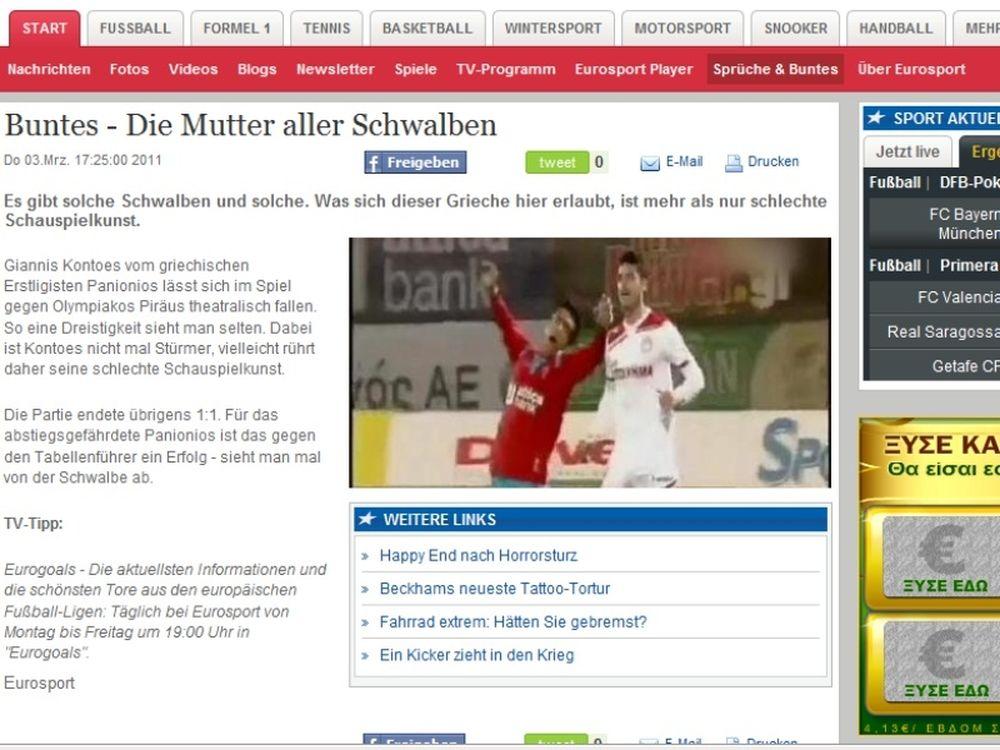 Eurosport: «Η μητέρα των βουτιών»