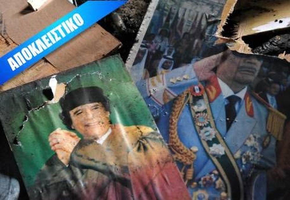 Η σκακιέρα του Καντάφι