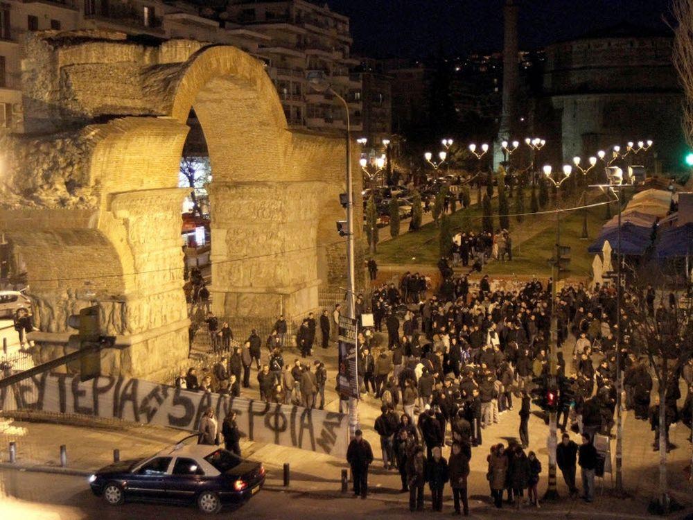 Η πορεία στη Θεσσαλονίκη (photos)