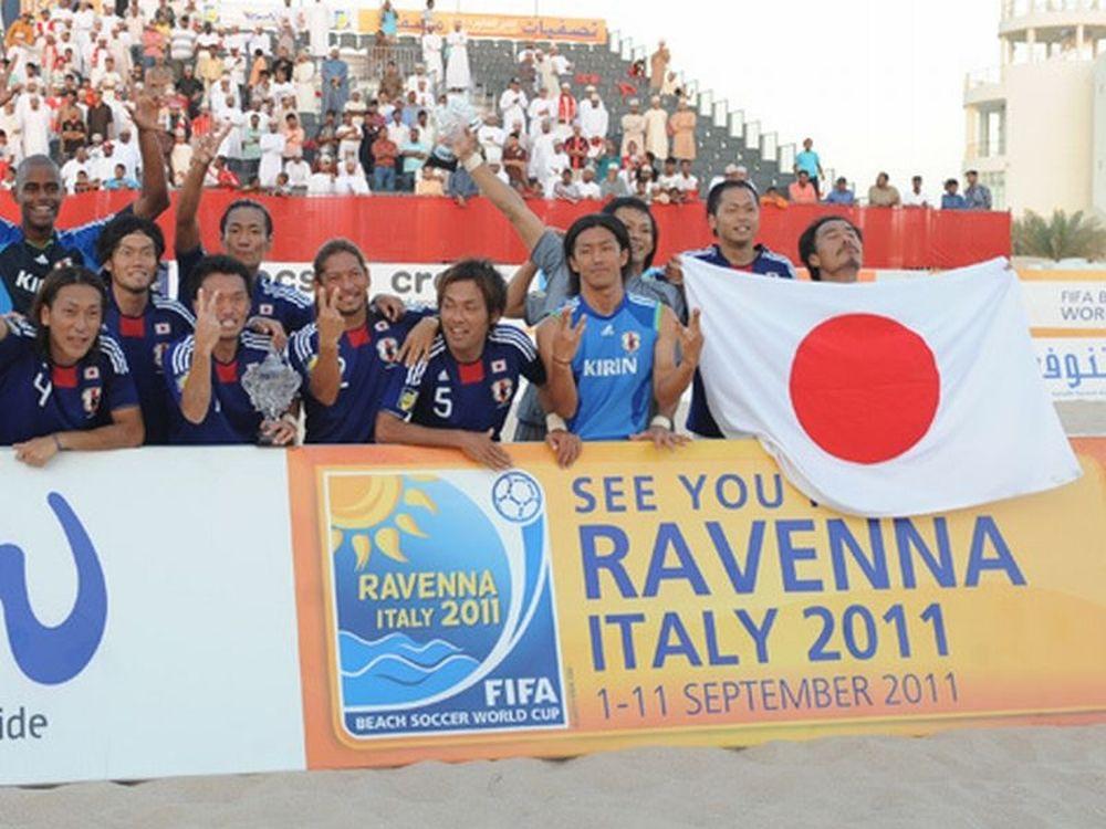 Πρωταθλήτρια Ασίας η Ιαπωνία!