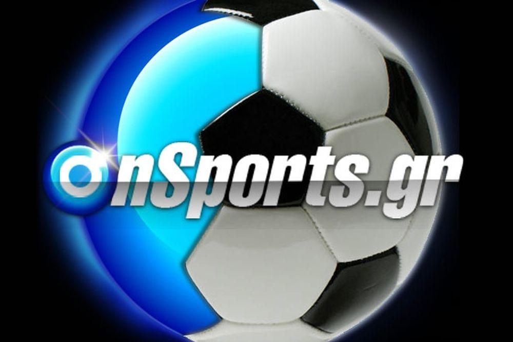 Παναθηναϊκός-Κέρκυρα 2-0 (Κ17)