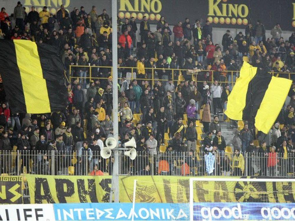 «Κίτρινος» ο σύλλογος