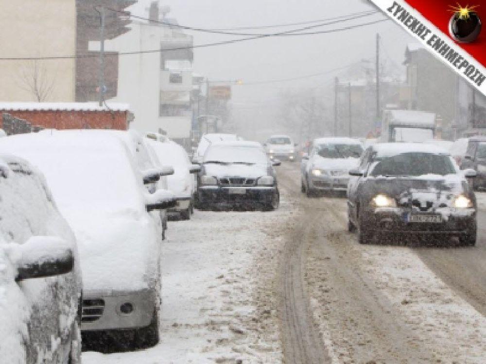 Πάγος στους δρόμους