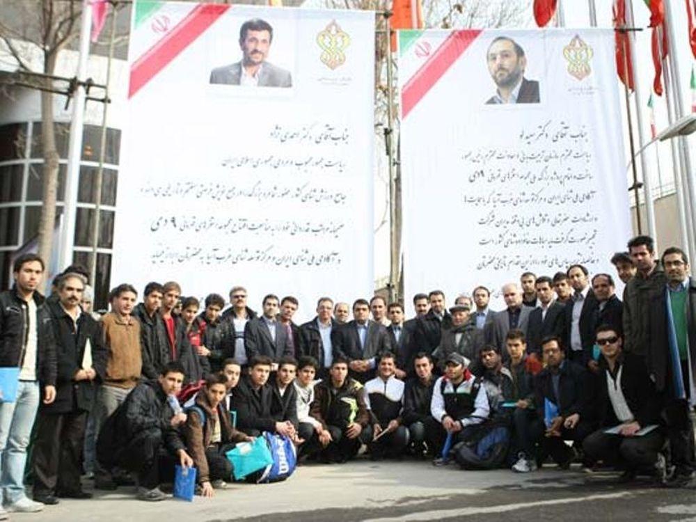 Κολυμβητική Ακαδημία στο Ιράν