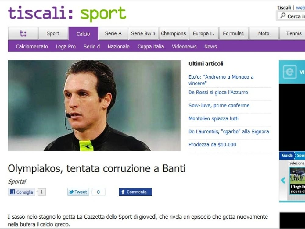 Οι Ιταλοί για Ολυμπιακό