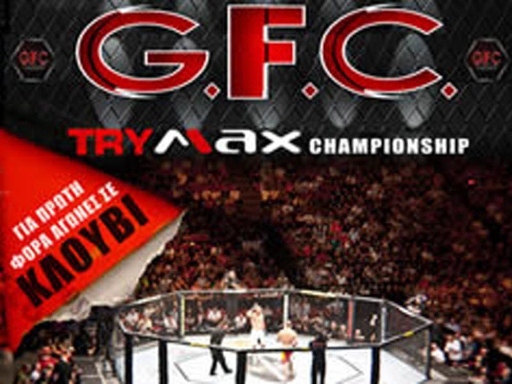 Το πρώτο GFC