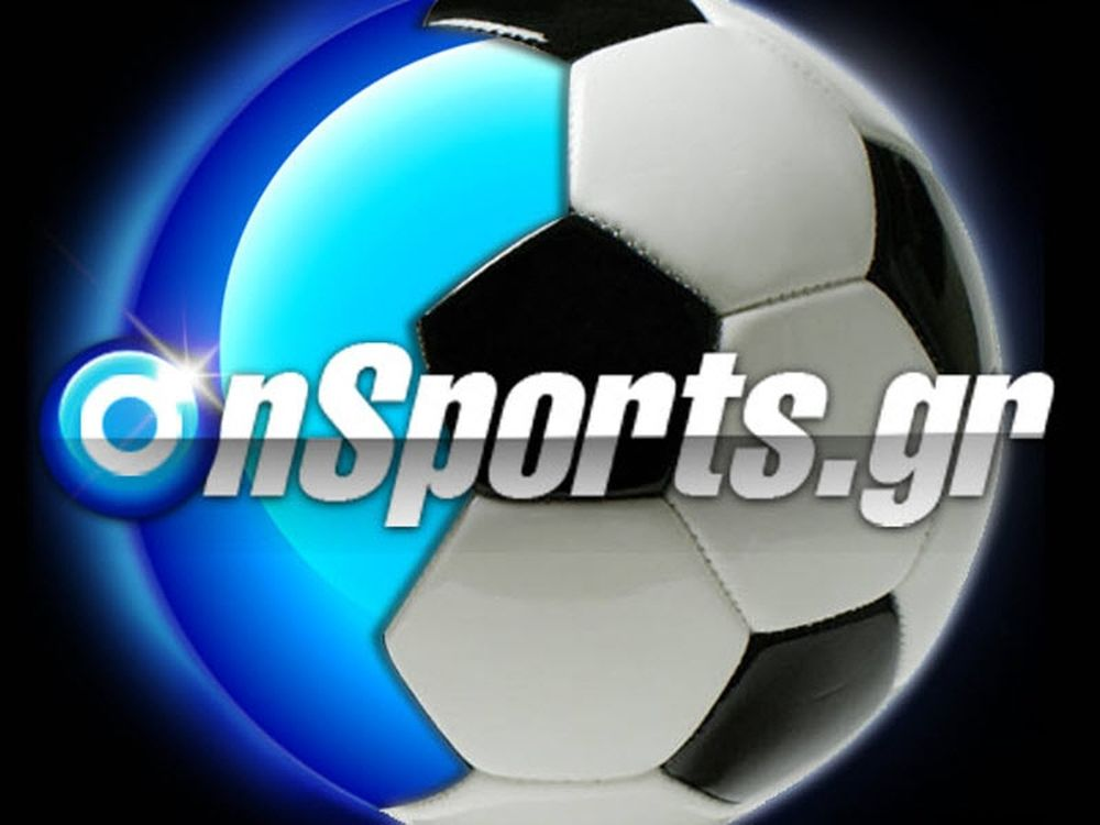 Μαύρος Αετός- ΑΕ Σαλαμίνας 3-2