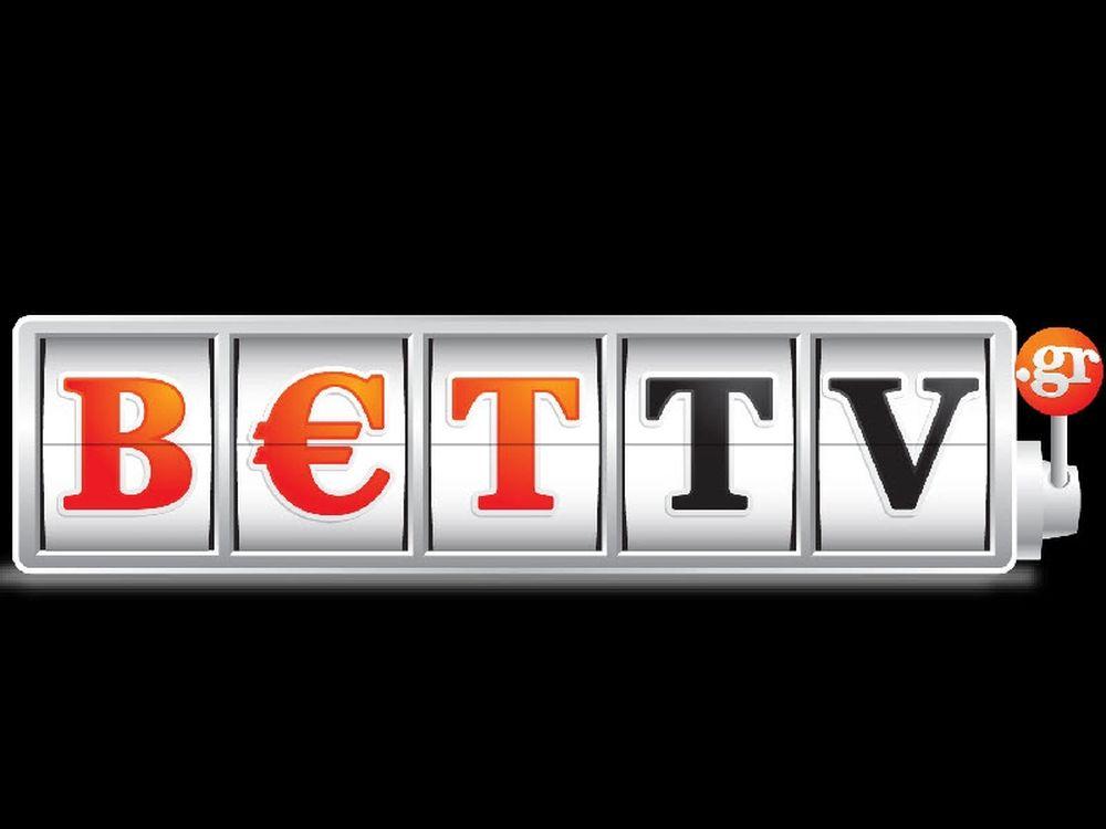 Μοίρασε λεφτά το bettv