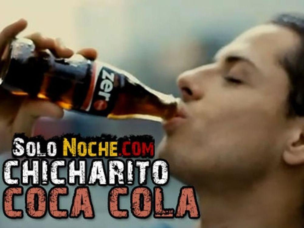 Τι πίνει ο «Τσικαρίτο»;