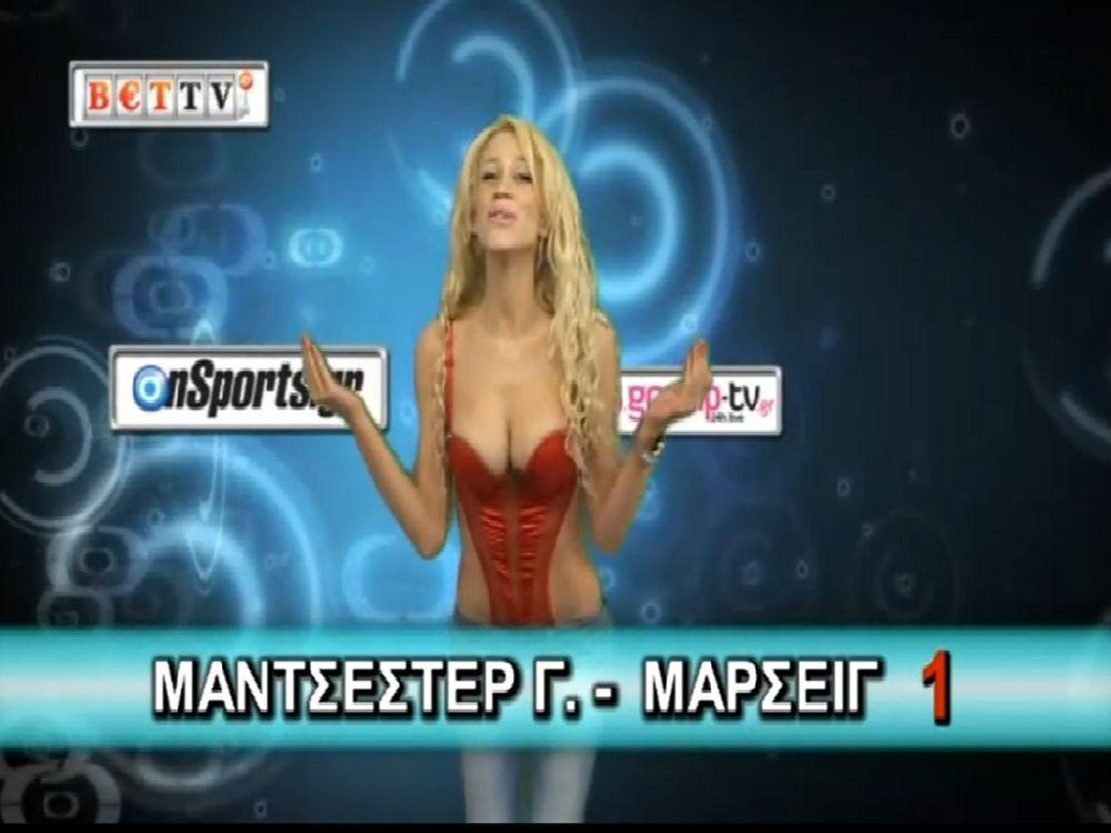Η Πετρούλα στο ΒΕΤ TV