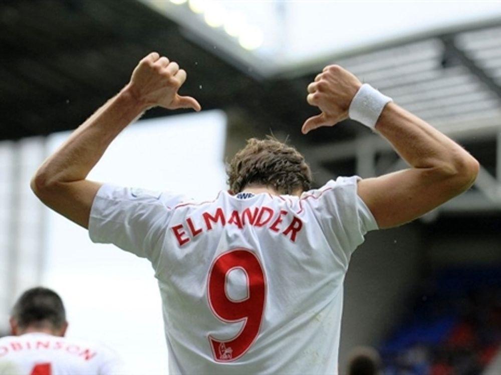 Και Ελμάντερ!