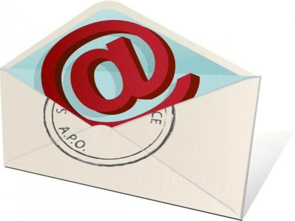 Πες μου το email σου