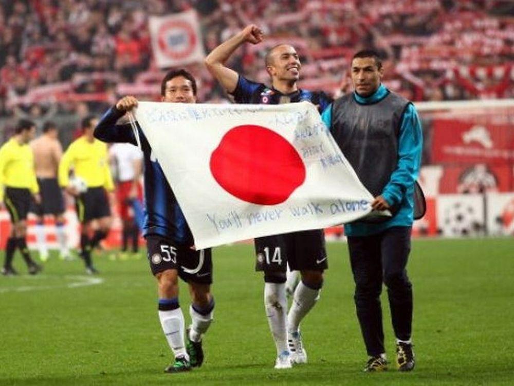Αφιερωμένο στην Ιαπωνία