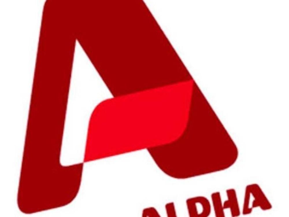 Τελικός Κυπέλλου (και) στον Alpha!