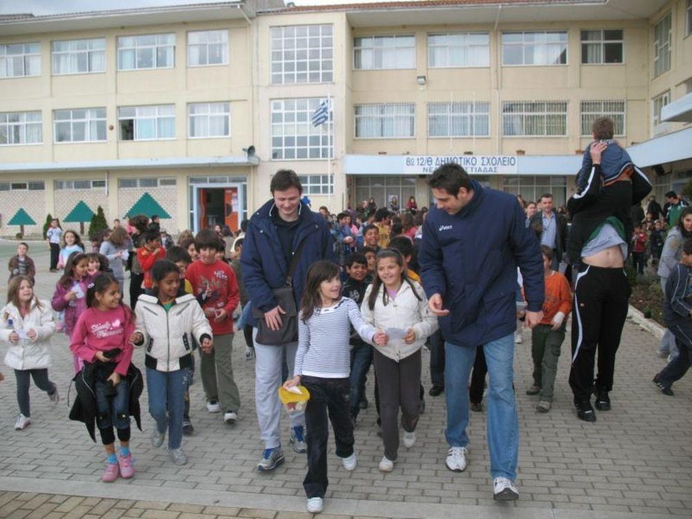 Με μικρούς μαθητές