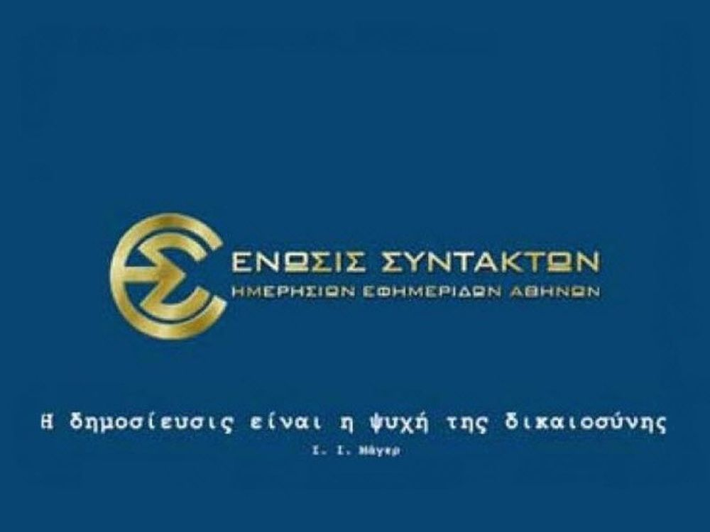 To μπάχαλο ...goes on!