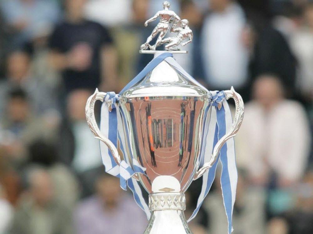 Στον ΑΟ Χαλκίδας το Κύπελλο