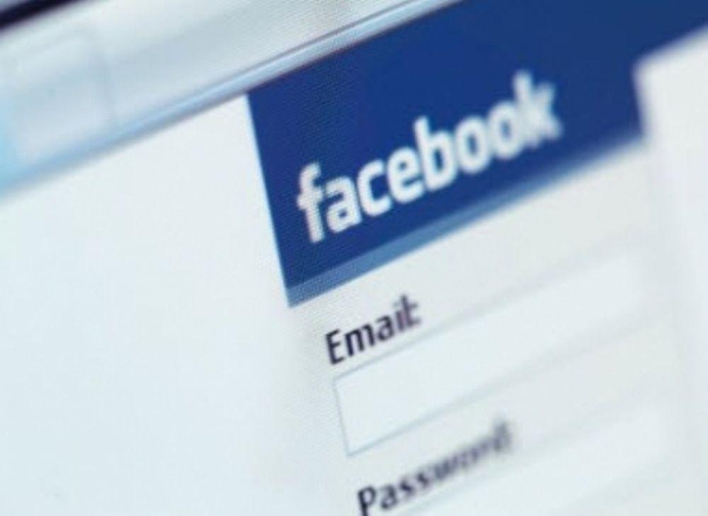 Πόσο κόστισε το facebook;
