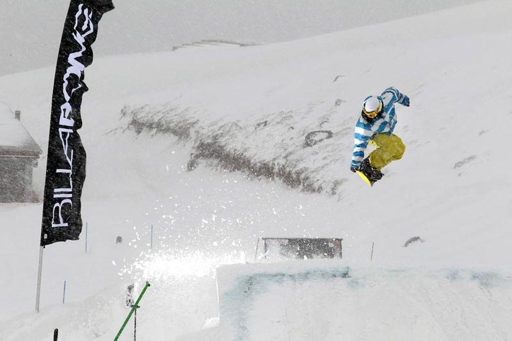 Καλάβρυτα: Snowpark contest
