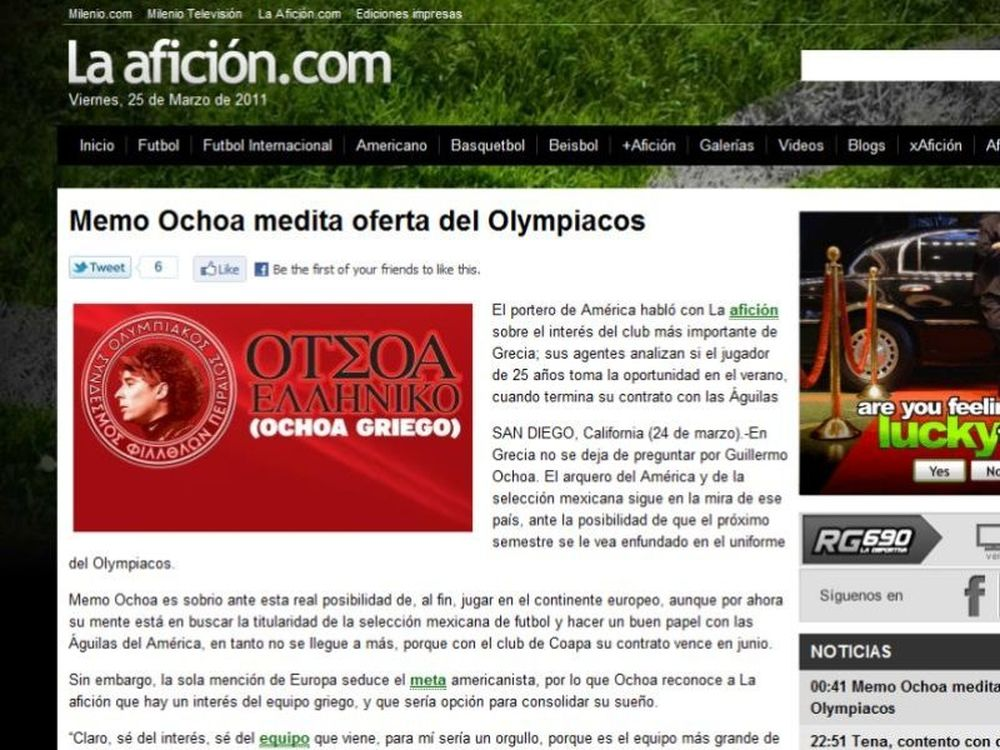 «Τιμή να με θέλει ο Ολυμπιακός!»