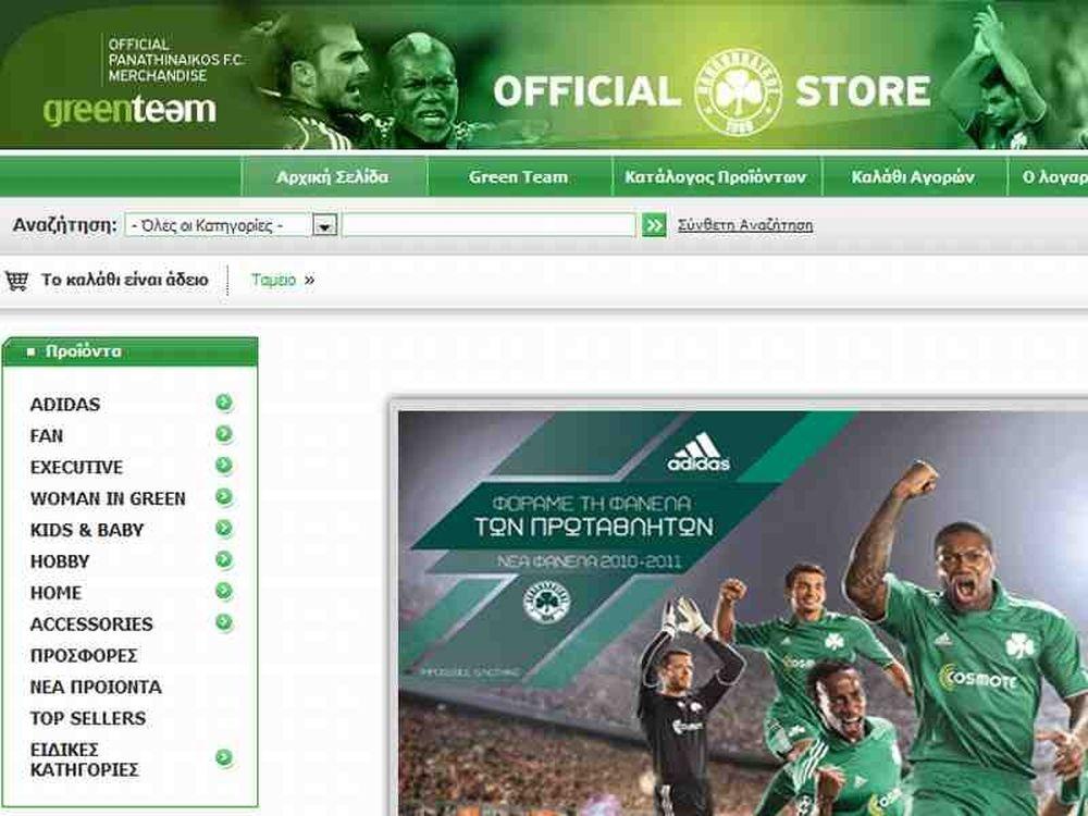 Ανανεώθηκε η Green Team