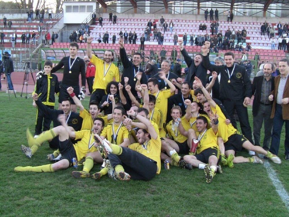 Το Κύπελλο η ΑΕ Κοζάνης