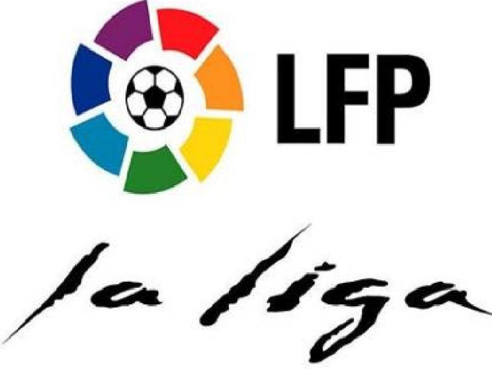 Λα Λίγκα: Κλειστή λόγω απεργίας