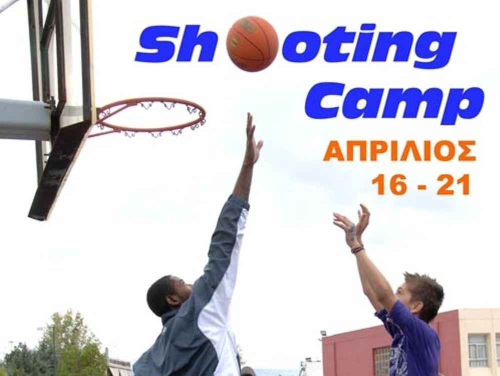Shooting Camp στο Περιστέρι