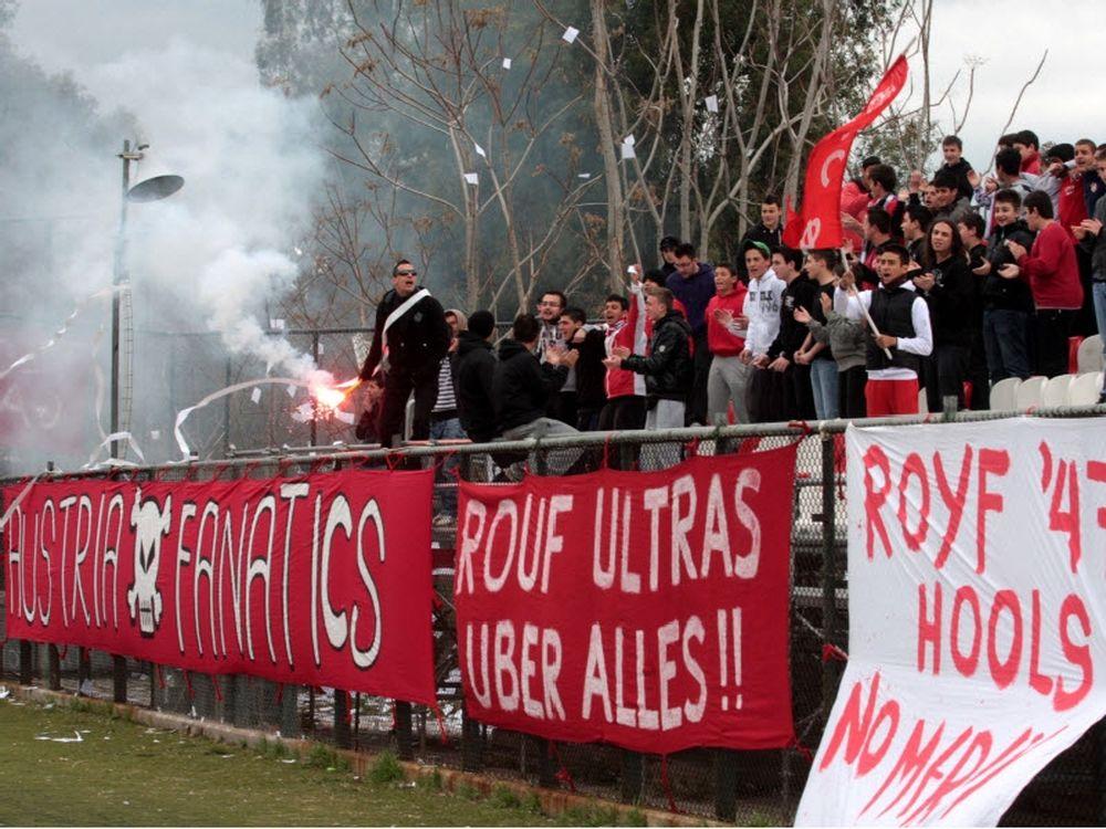 Καταδικάζουν οι Austria Fanatics